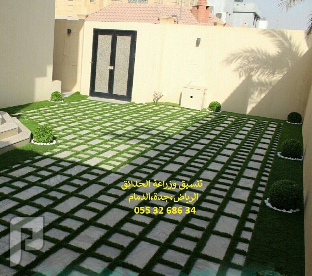 شركة تنسيق حدائق عشب صناعي عشب جداري ثيل صناعي ثيل صناعي الرياض ثيل صناعي بالرياض