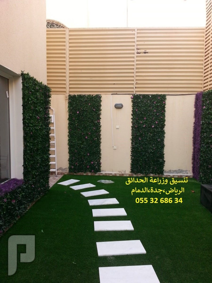 شركة تنسيق حدائق عشب صناعي عشب جداري عشب صناعي عشب صناعي الرياض عشب صناعي بالرياض