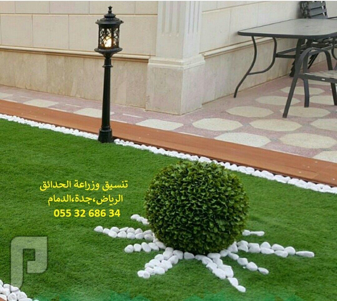 شركة تنسيق حدائق عشب صناعي عشب جداري العشب الجداري العشب الصناعي العشب الصناعي بالرياض