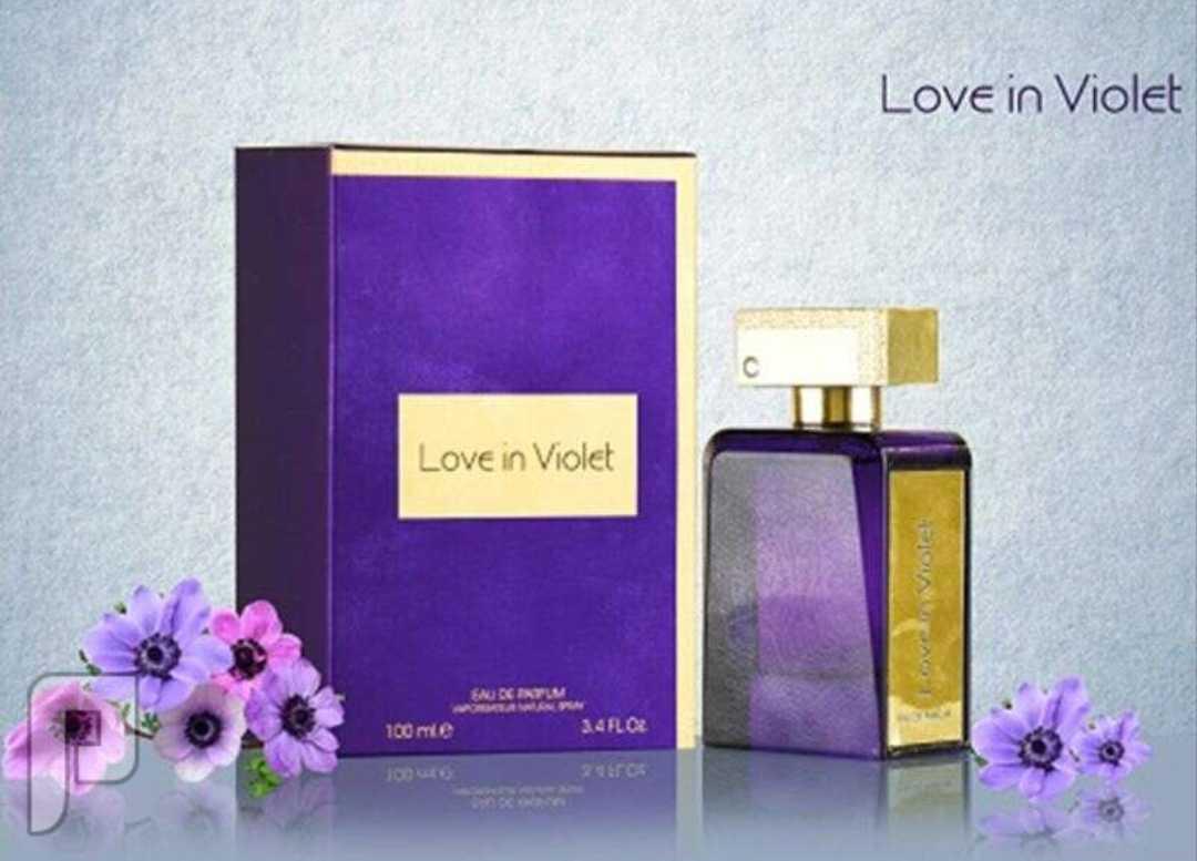 إن كان للجمال والأناقة عنوان فهو عطر LOVE IN VIOLET متجر الباتشولي للعطور