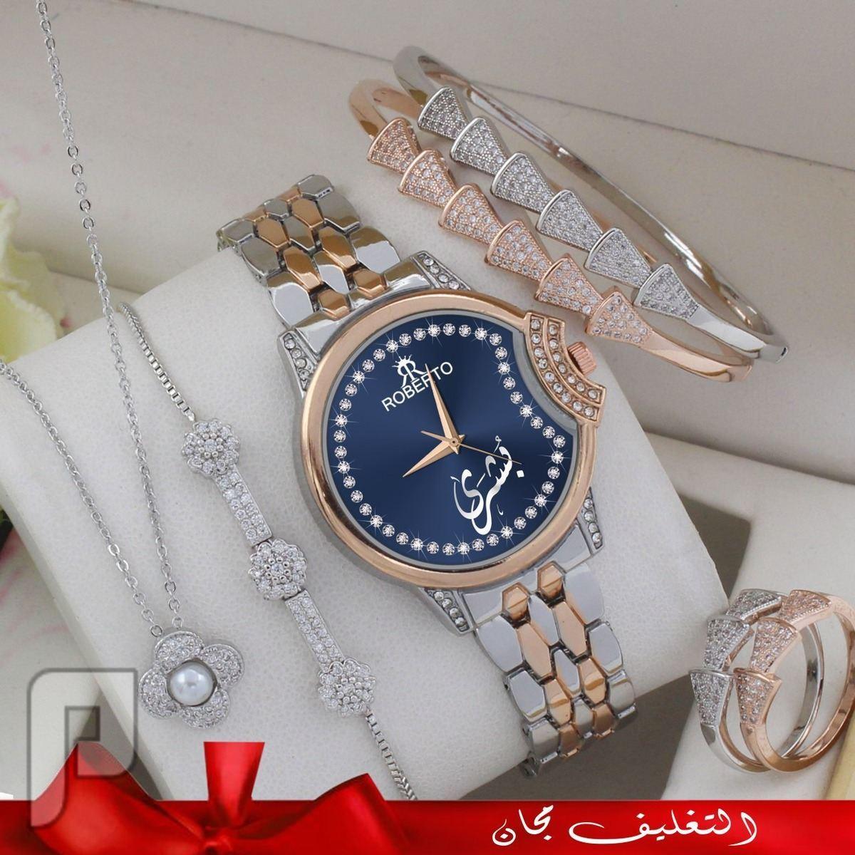 افخم عرض لاهداء العروسه هدية مميزه وباسمها