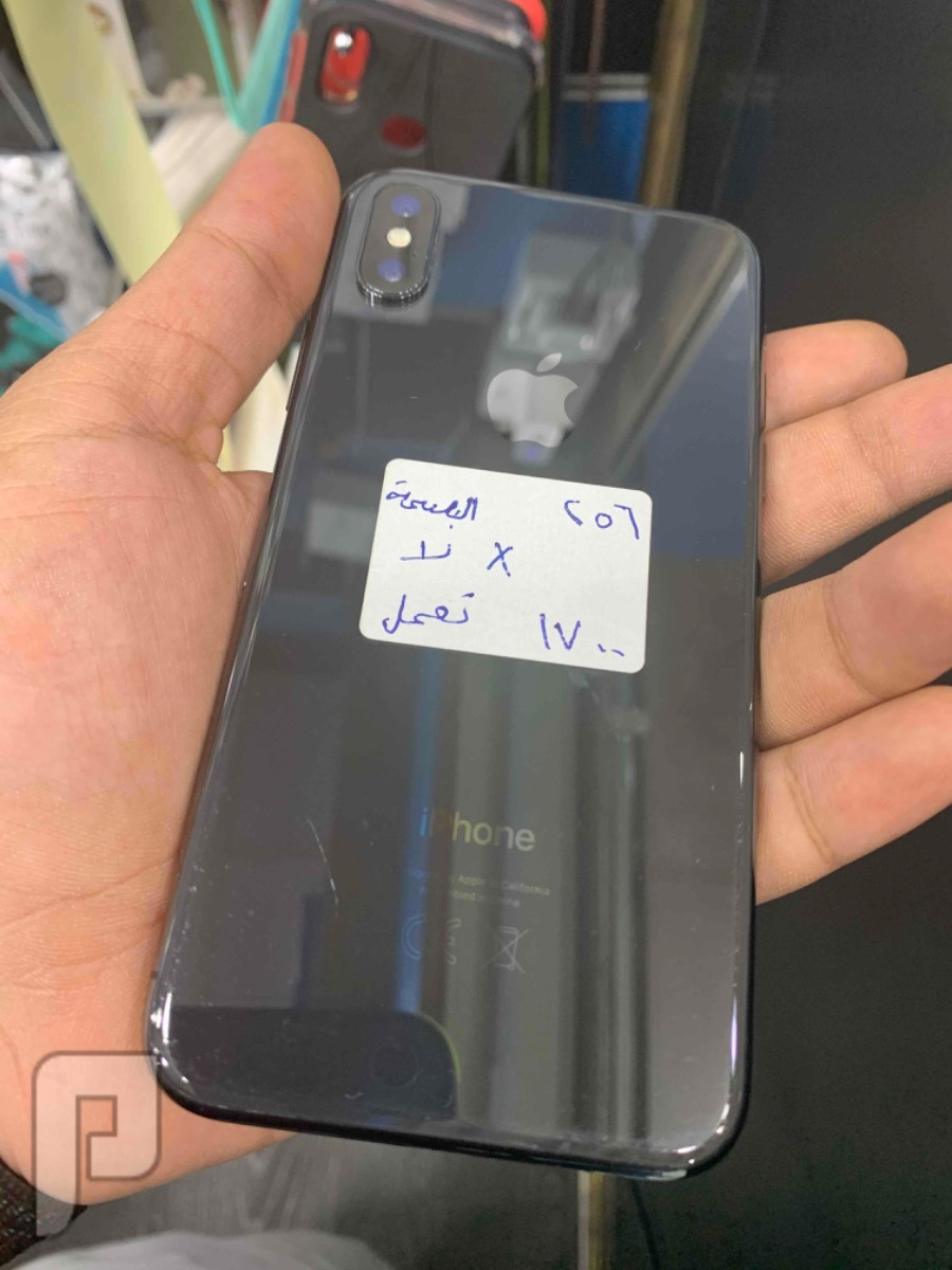 للبيع ايفون اكس 256 اسود مستخدم رخيص