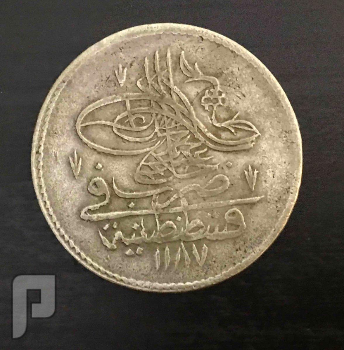 عملات عثمانيه ضرب اسلامبول وسلطان البرين ومجيدي البند3