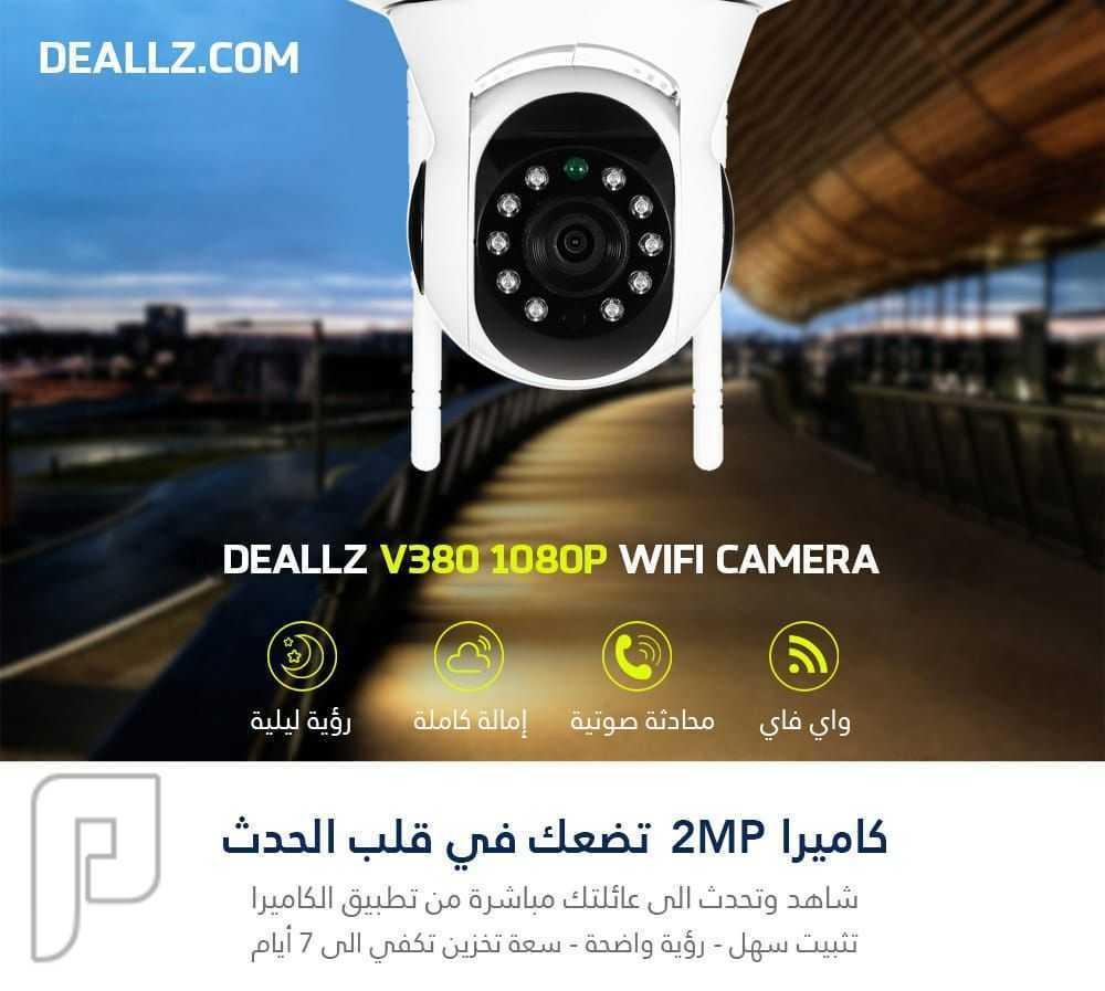 كاميرا تصوير واي فاي المطورة