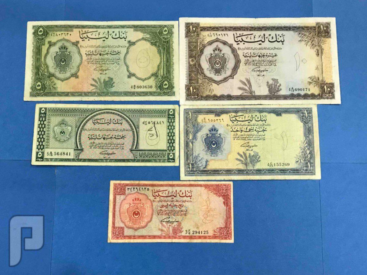 عملات ليبيه ملكي وجمهوري البند2—-1200