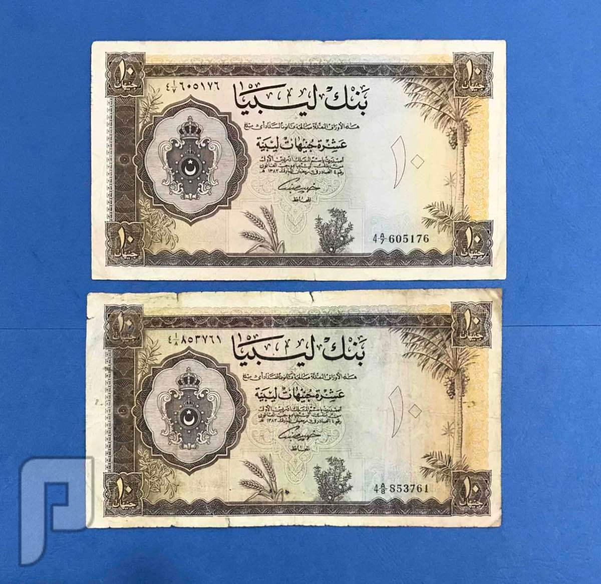 عملات ليبيه ملكي وجمهوري البند 3—350