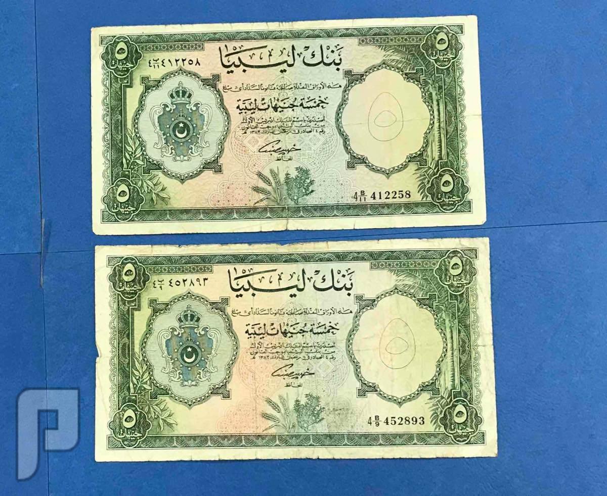 عملات ليبيه ملكي وجمهوري اليند4—-350