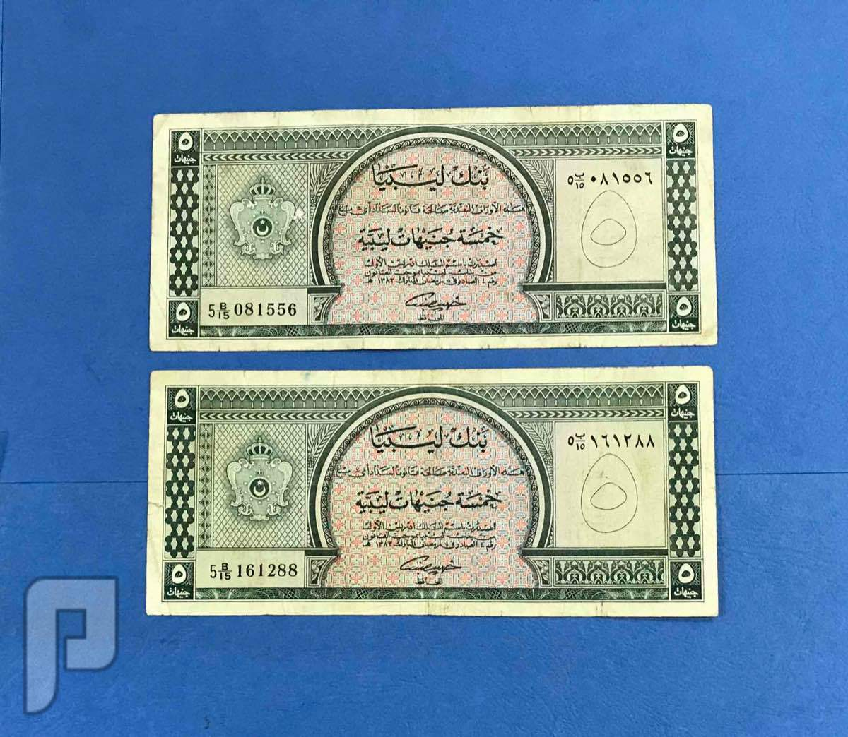 عملات ليبيه ملكي وجمهوري البند5—350