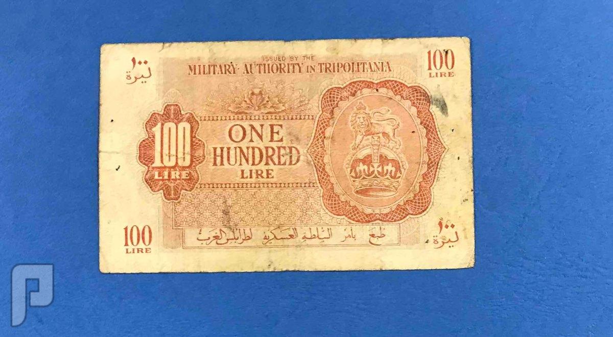 عملات ليبيه ملكي وجمهوري البند6—-450