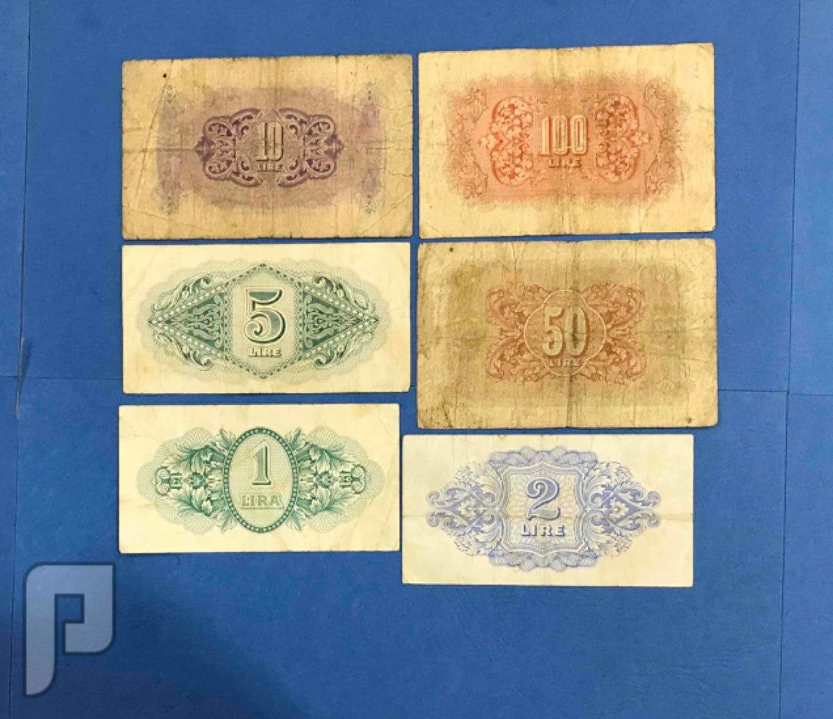 عملات ليبيه ملكي وجمهوري البند8–1800