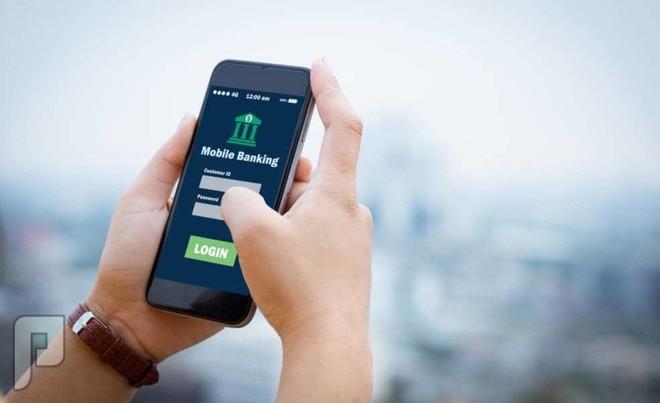 تأسيس بنوك رقمية سعودية