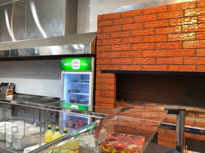 مطعم وجبات سريعه شاورما وبيتزا ومشويات