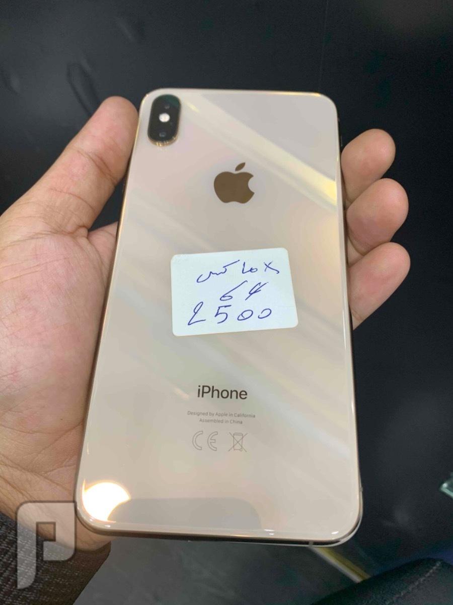 للبيع ايفون اكس ماكس ذهبي 64 مستخدم