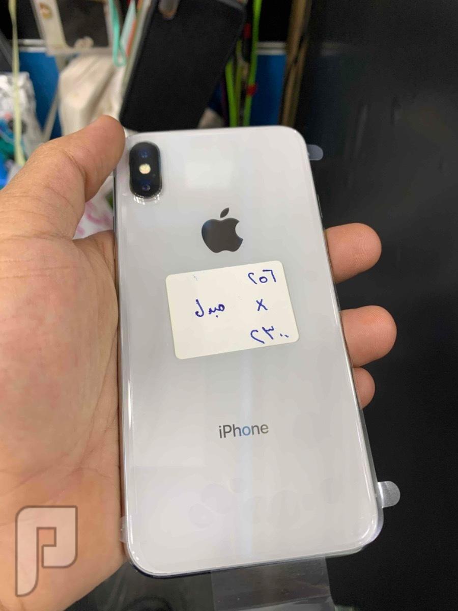 للبيع ايفون اكس مستبدل 256 و 64