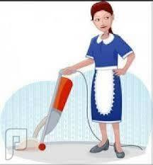 يوجد لدينا خادمات للتنازل من الفلبين -كينيا-اوغندا