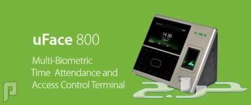 جهاز حضور و إنصراف - uFace800