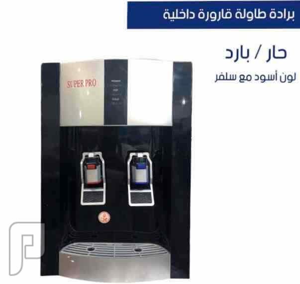 عروووض حصرية على برادات سوبر برو اقووووي عروووض البرادات