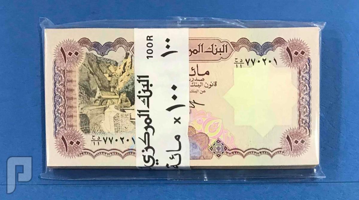 ربطات عملات عربيه مختلفه البند 3