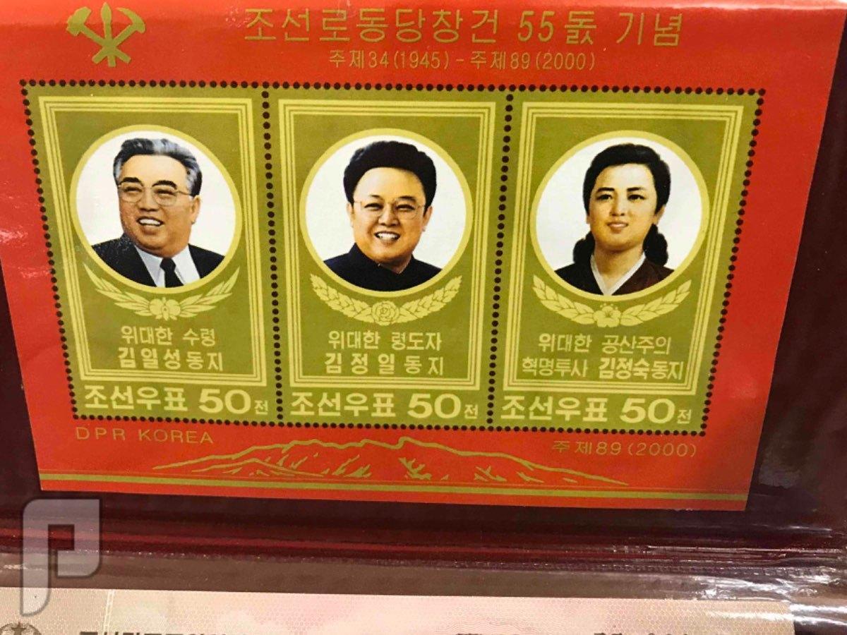 طقم كوريا الشماليه نموذج وطقم معدني في مغلف البند 1