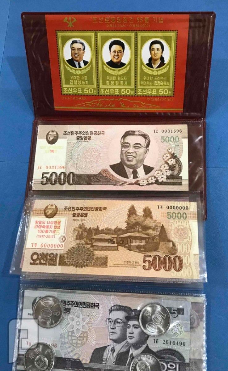 طقم كوريا الشماليه نموذج وطقم معدني في مغلف