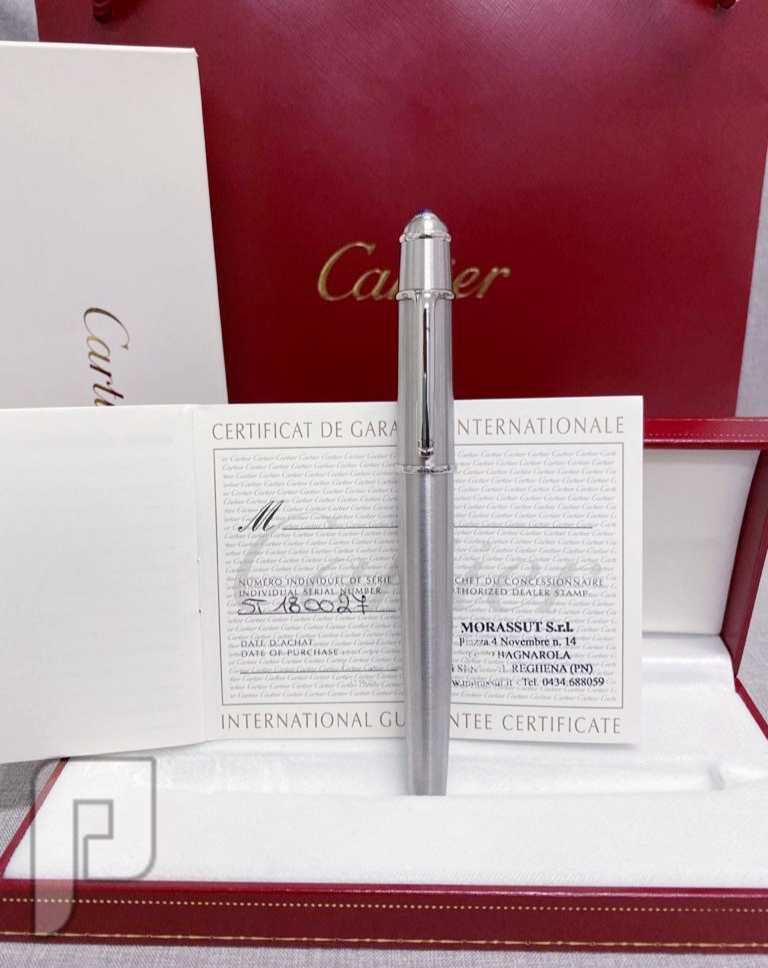 قلم ديابلو كارتير