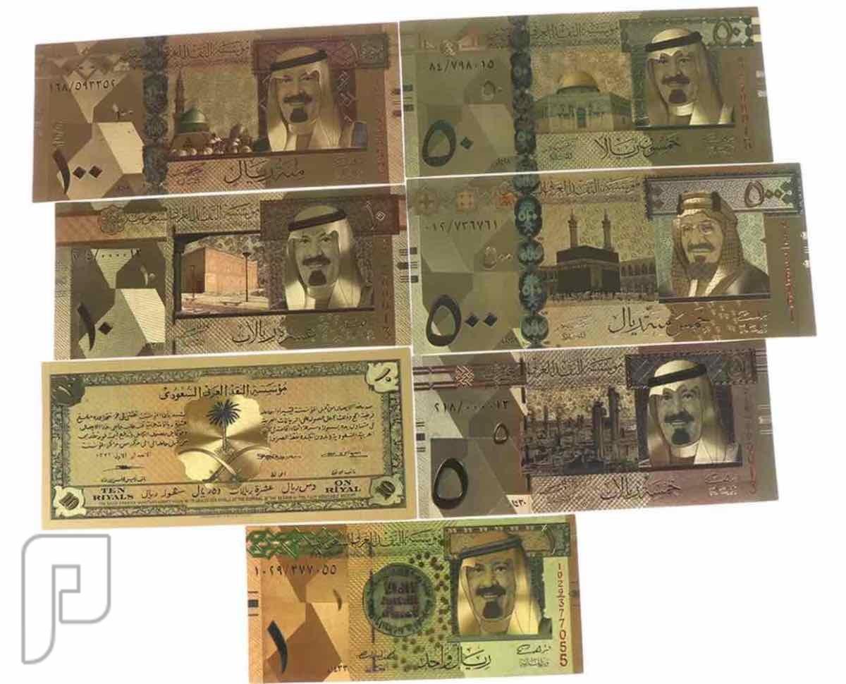 طقم الملك عبدالله يرحمه الله مذهب