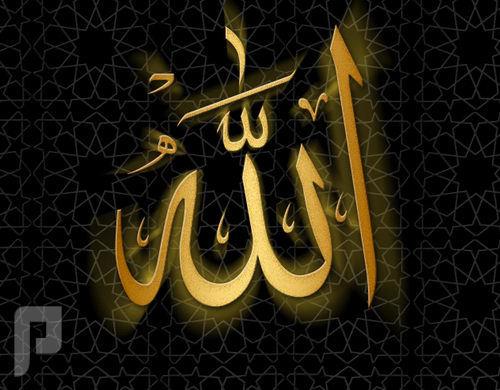 خاتم عقيق يماني طبيعي مصور لفظ الجلاله الله