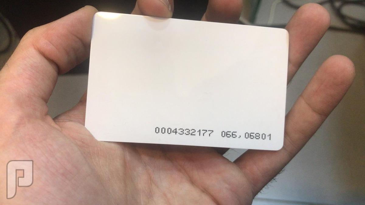 كروت بلاستيكية مبرمجة لأجهزة البصمة RFID Card