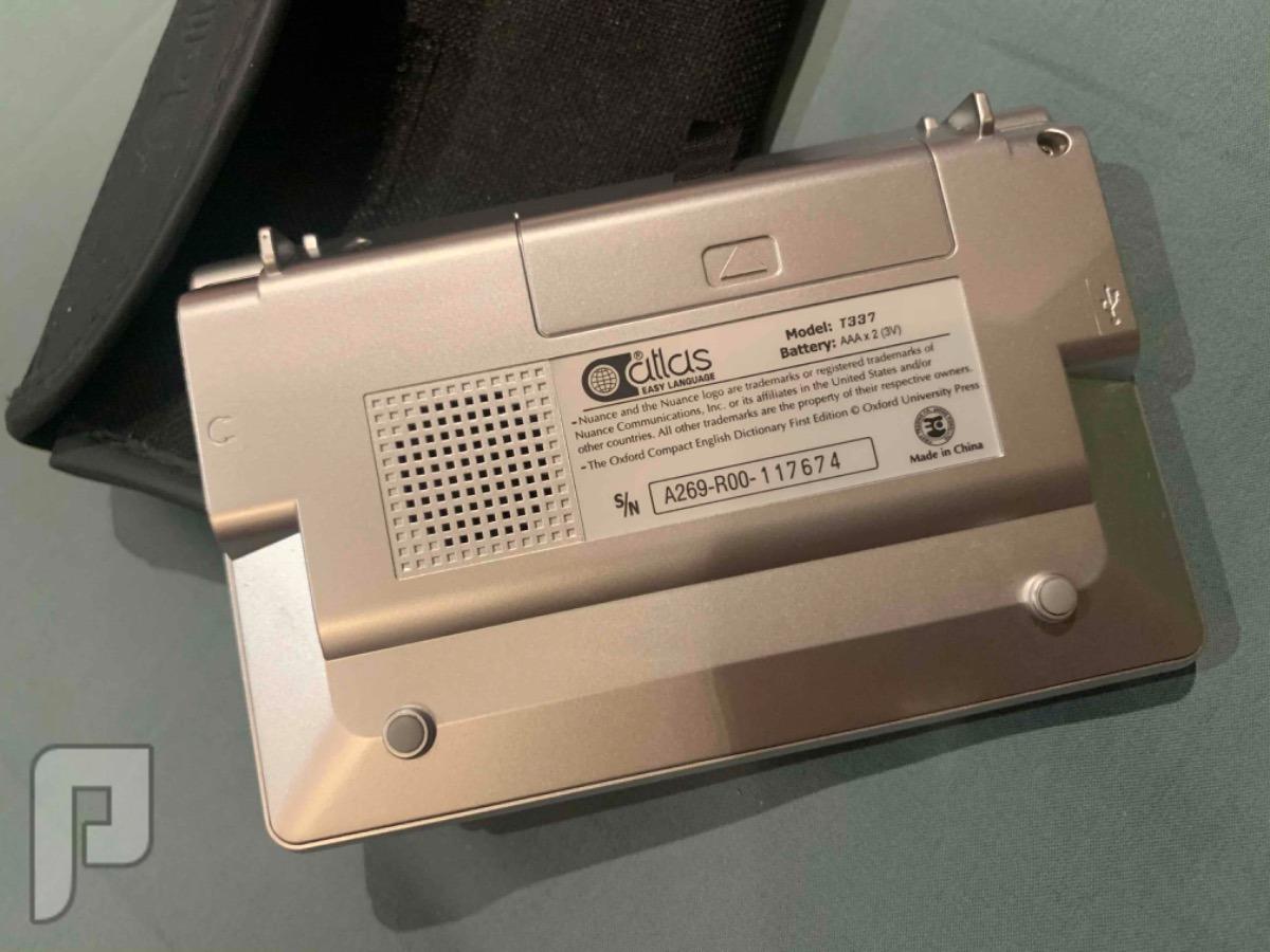 جهاز اطلس الترجمة T337