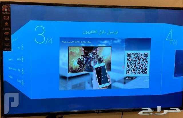 شاشه 55نت فلكس ويوتيوبوكل برامج...