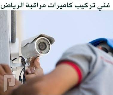 استفسار عن الكاميرات المراقبه وشبكات الانترنت