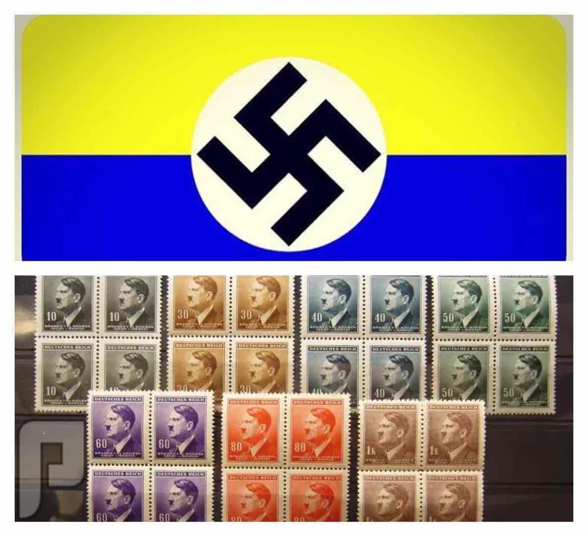 طوابع نازية بعهد ادولف هتلر