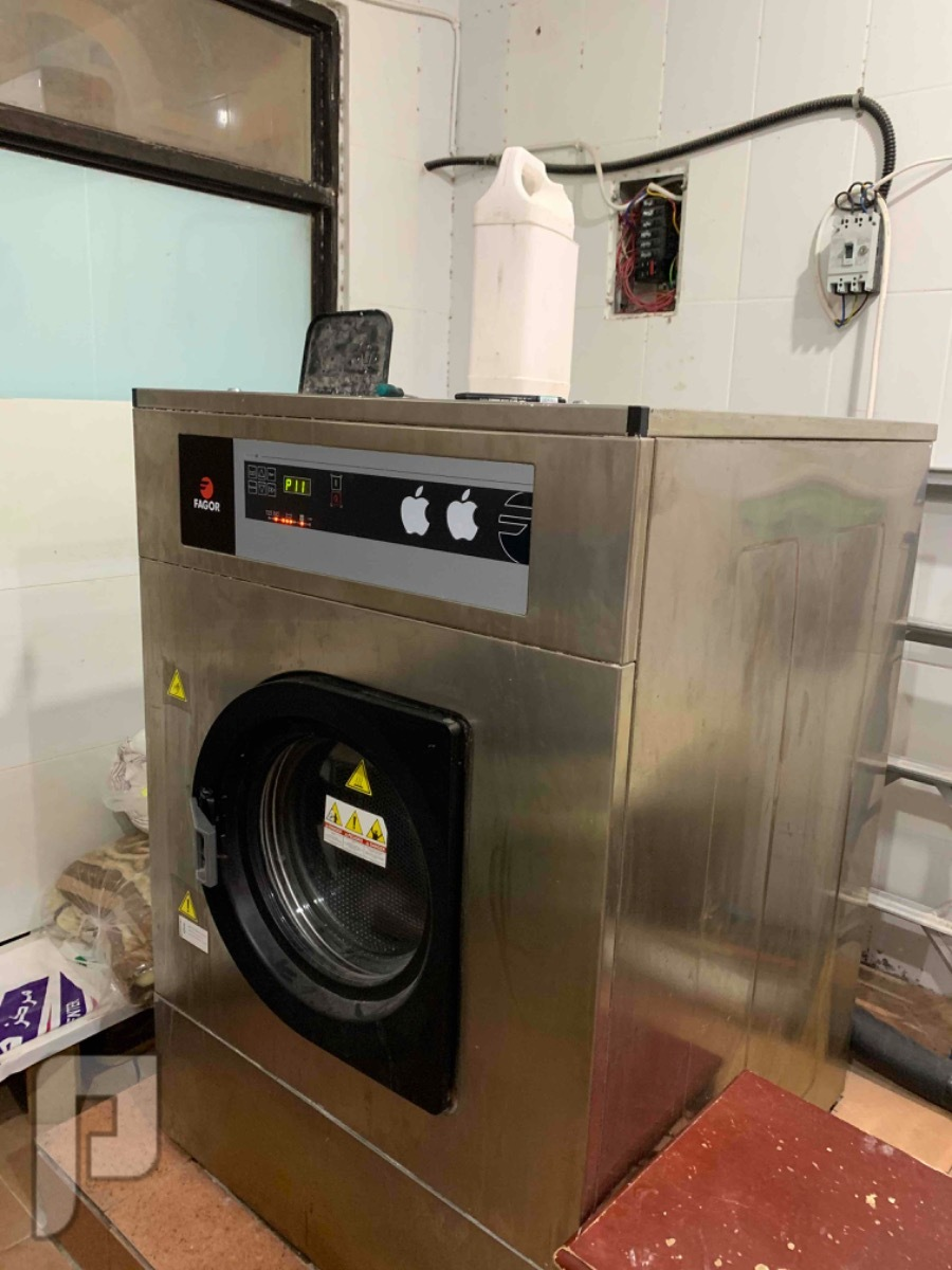 مغسله ملابس متكامله للبيع