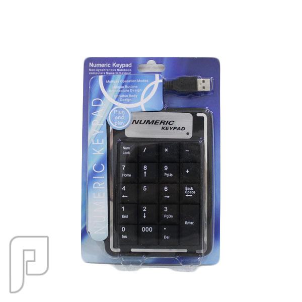 لوحة مفاتيح ارقام USB