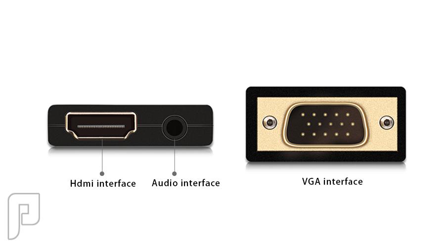 محول كمبيوتر - لابتوب من VGA الى HDMI
