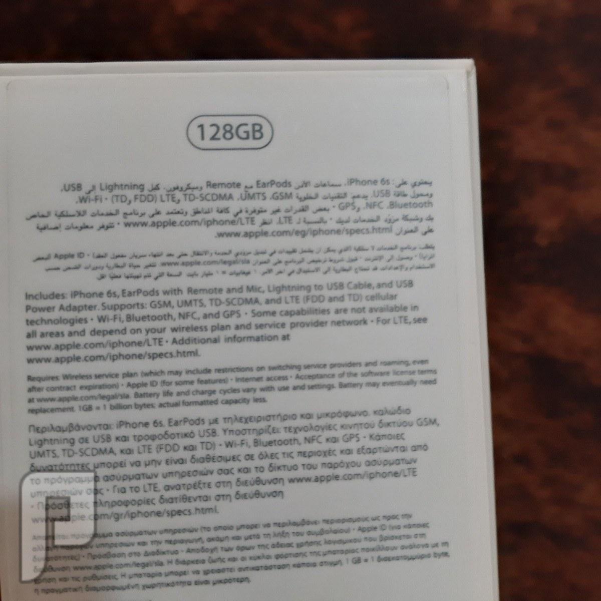 ايفون 6s جديد 128 قيقا
