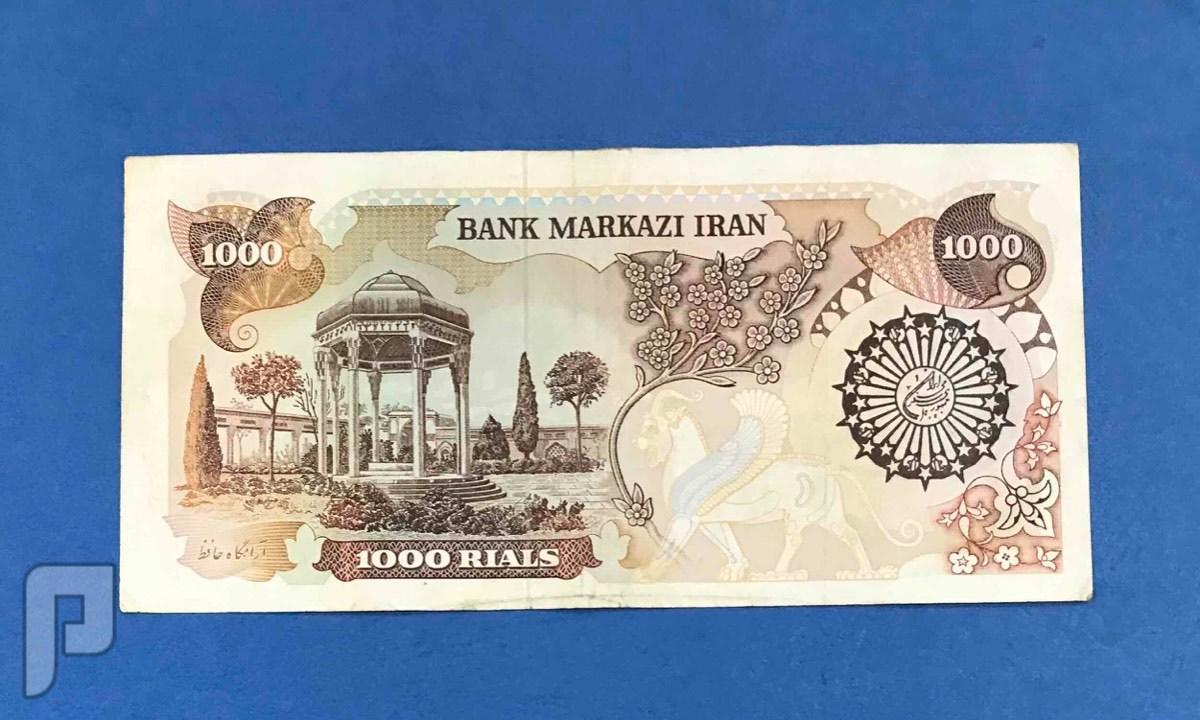 عملات ايرانيه قديمه ورقيه اطقم ومجموعات