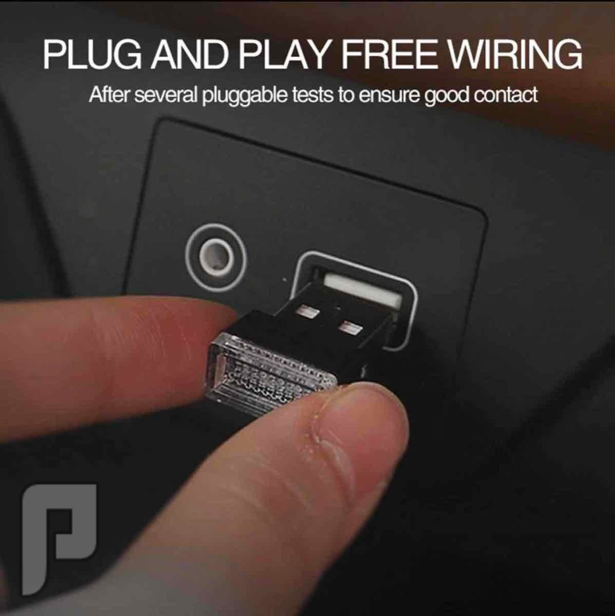 لمبة ليد للسيارة مدخل USB