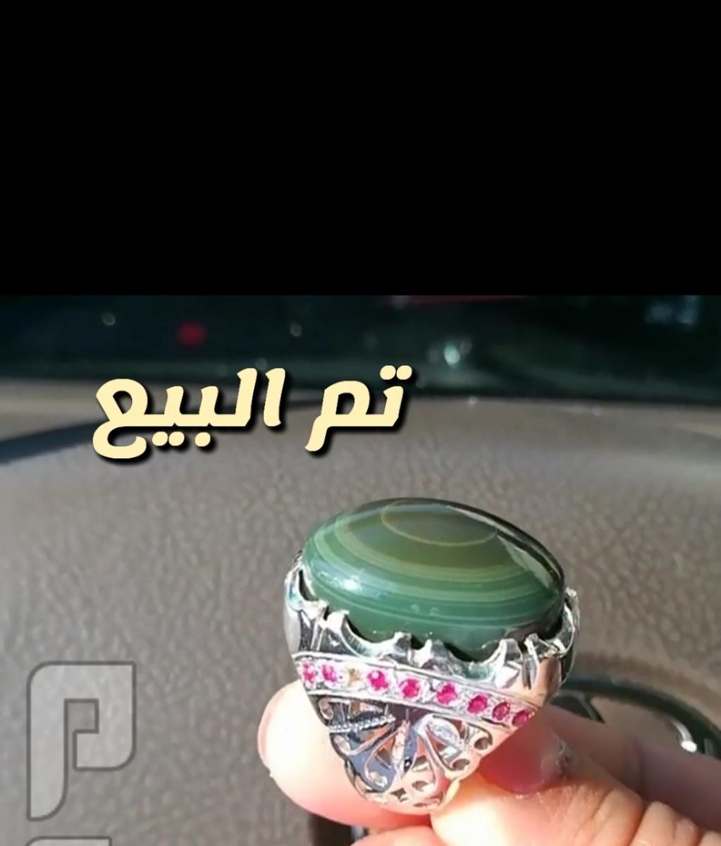 خاتم ملكي عقيق يماني سليماني اخضر طبقي نادر