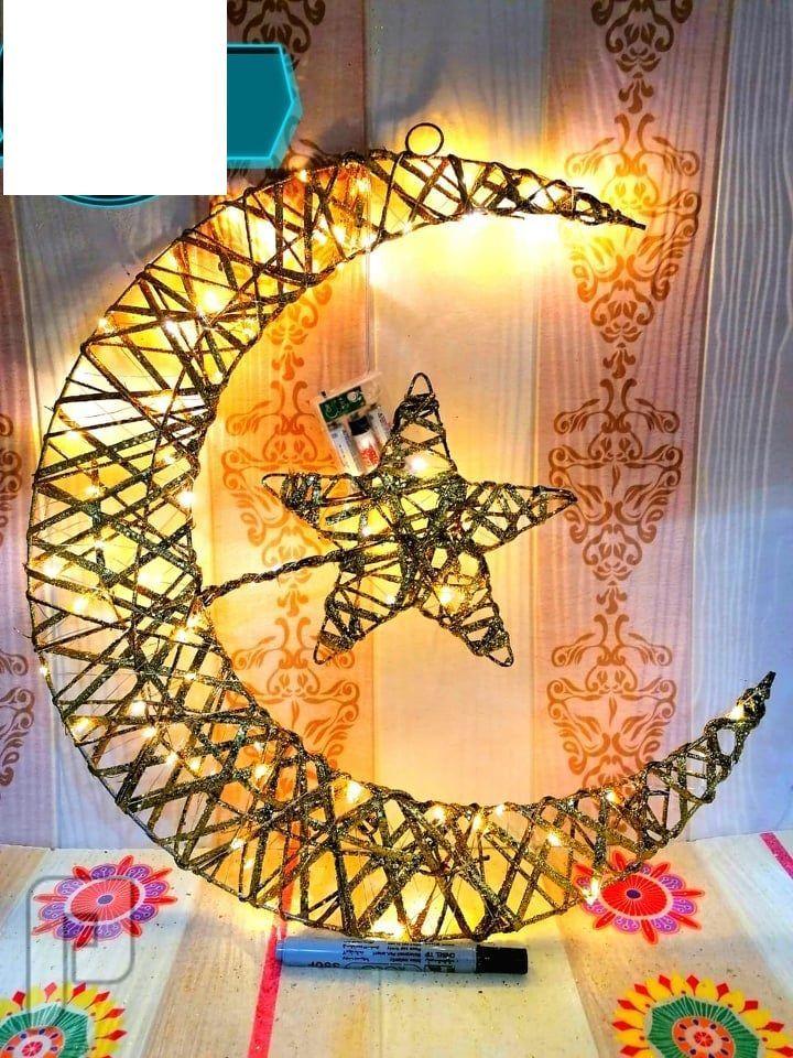مصباح رمضان للزينة على شكل هلال ونجوم