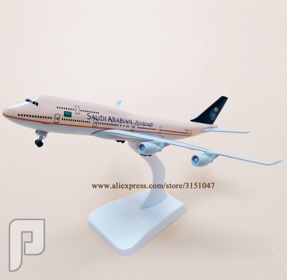 مجسم طائرة الخطوط السعودية السعر270 ريال