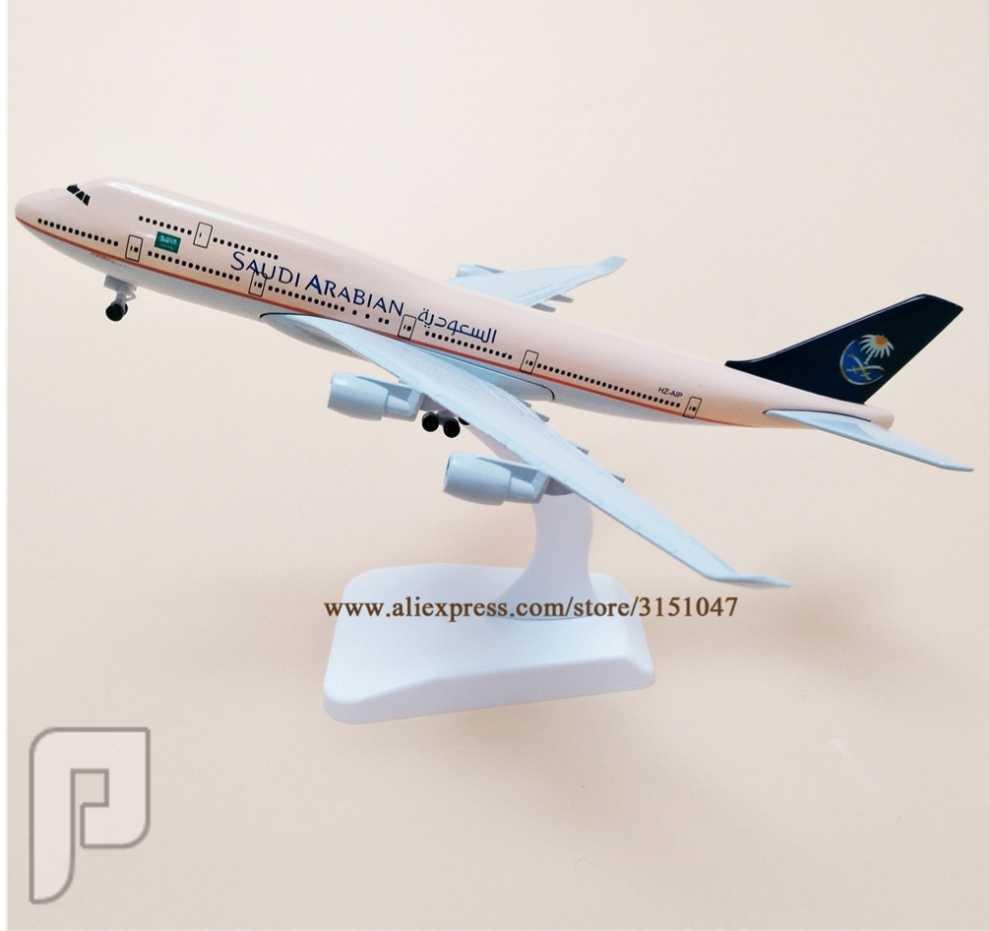 مجسم طائرة الخطوط السعودية 270ريال