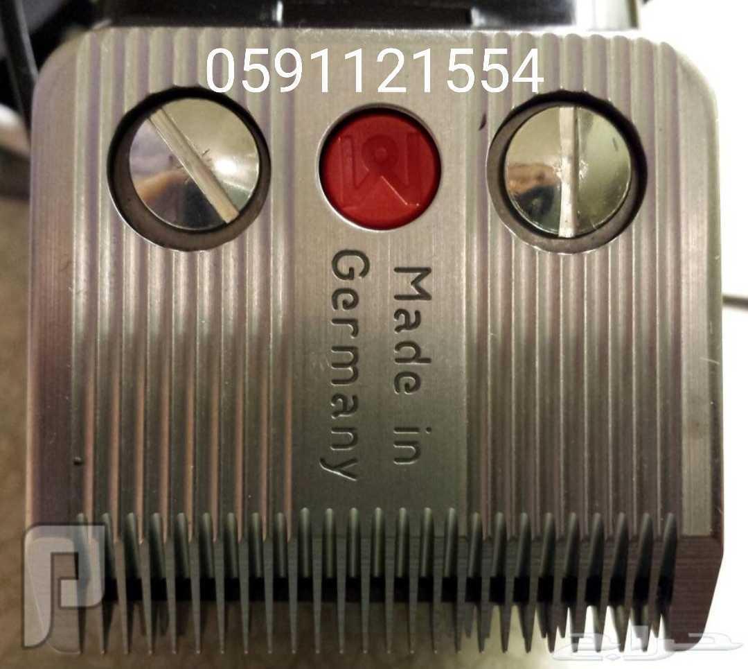ماكينة حلاقة ألمانية للرأس والذقن - جديدة