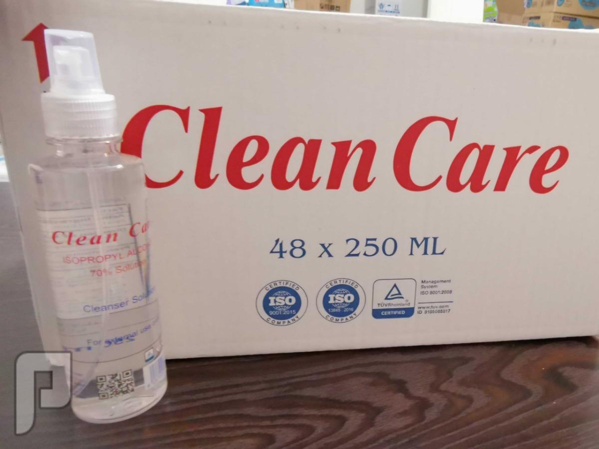 بخاخ معقم  clean care