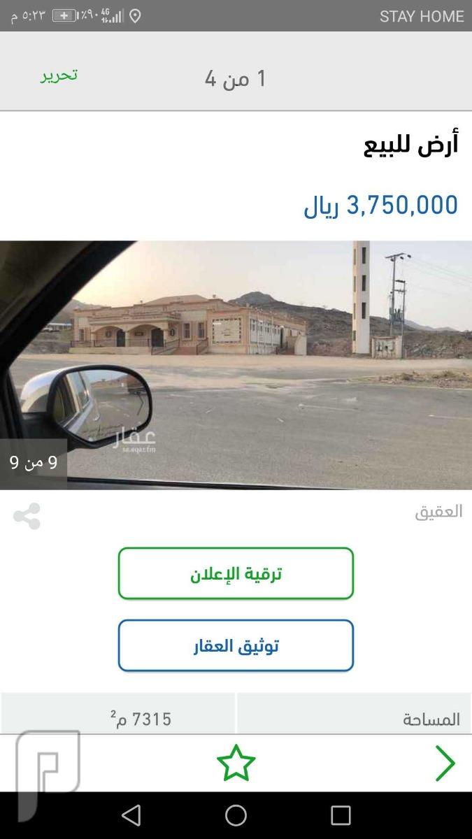 محطه محروقات للايجار او البيع