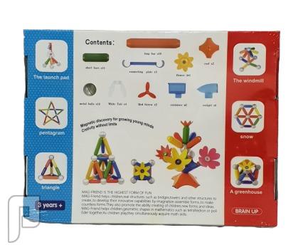 لعبة ذكاء ممتعة للأطفال ( 60 ) قطعة