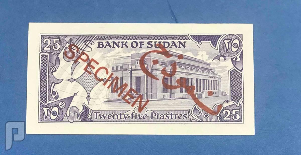 عملات السودان نموذج انسر مجموعات واطقم