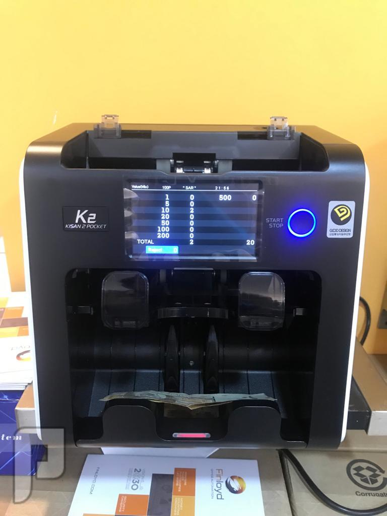 ماكينة عد وفرز النقود بدرجين - عالية الجودة وسعرها مناسب