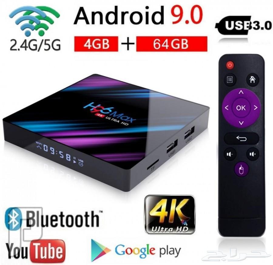 رسيفرات H96 max مع اشتراك سيرفر Aroma TV