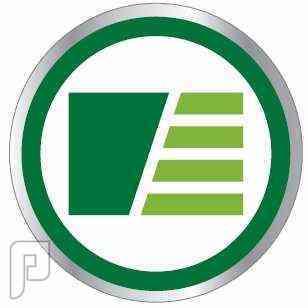 الشركة الوطنية